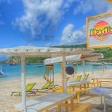 Anguilla Beach Bar Dad's Bar & Grill Announces Reopening